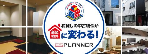 株式会社エスプランナー
