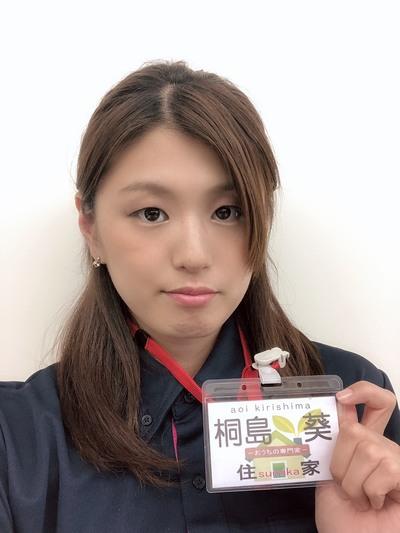 -おうちの専門家- 住sumika家(株式会社エム・クリエイティング・ジャパン)